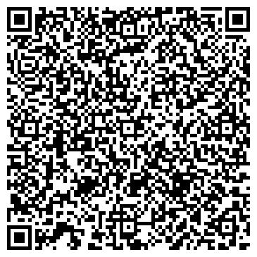 QR-код с контактной информацией организации Устим-К, ООО