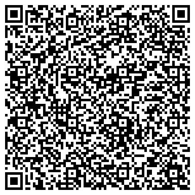 QR-код с контактной информацией организации Артлайт, рекламная компания, ООО