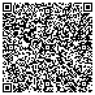 QR-код с контактной информацией организации Лидер, Рекламное Агентство