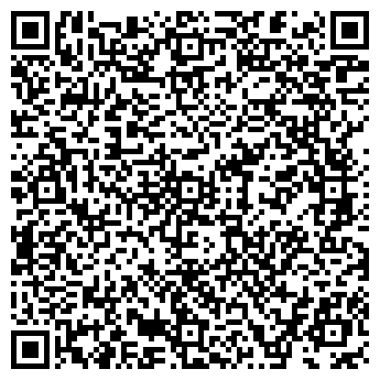 QR-код с контактной информацией организации Арт Дизайн, ООО