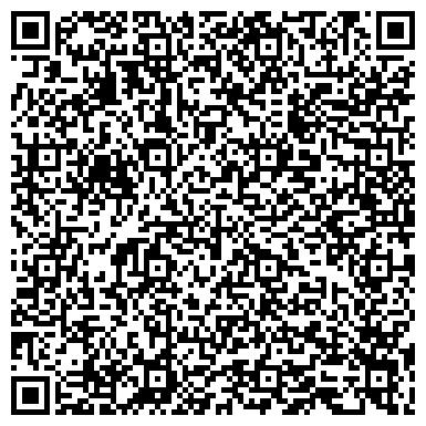 QR-код с контактной информацией организации Вовк А.Д, ЧП (Реклама Подилля)