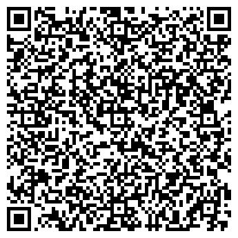QR-код с контактной информацией организации РА Adwire Designs, ЧП