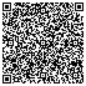 QR-код с контактной информацией организации Pixel, ООО