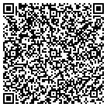 QR-код с контактной информацией организации Стампа, ООО