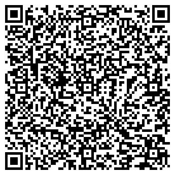 QR-код с контактной информацией организации Цифра Друк, ЧП