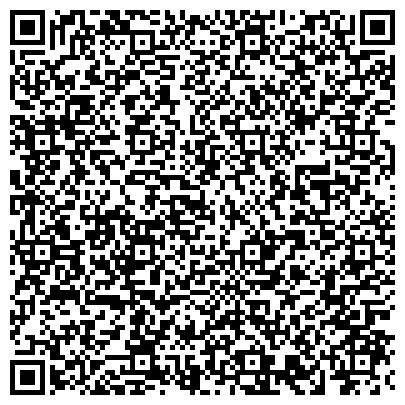 QR-код с контактной информацией организации Бердичевская полиграфическая фабрика, КП