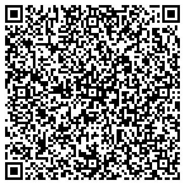 QR-код с контактной информацией организации Биг энд смол, ООО