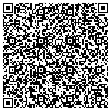 QR-код с контактной информацией организации Дизайн Студия 2K, ЧП