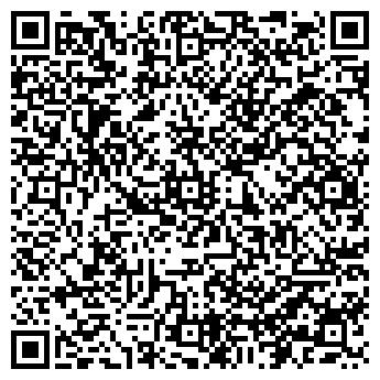 QR-код с контактной информацией организации Домена, ООО