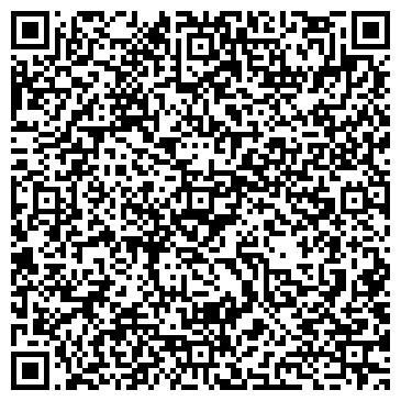 QR-код с контактной информацией организации СтандартСервис, ООО