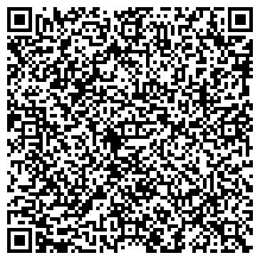 QR-код с контактной информацией организации Литера-Друк, ООО