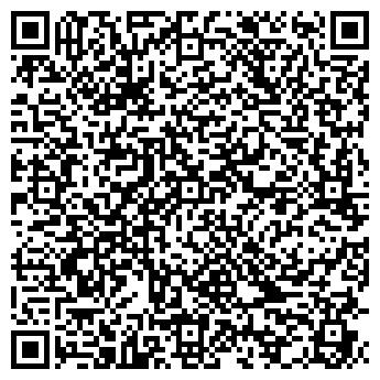 QR-код с контактной информацией организации Арк Сервис, ЧП