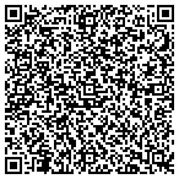 QR-код с контактной информацией организации К и Компани(C&Company), ООО