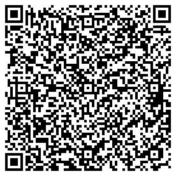 QR-код с контактной информацией организации Фортуна-Сервис, ЧП