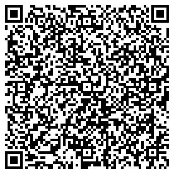 QR-код с контактной информацией организации Експрес Лайн, ООО