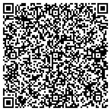 QR-код с контактной информацией организации Интерпринт, ООО