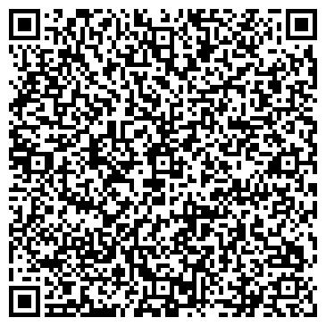 QR-код с контактной информацией организации Принт Студия, Компания (PRINT студия)