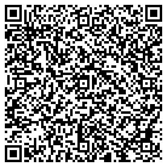 QR-код с контактной информацией организации Ютис РА, ООО