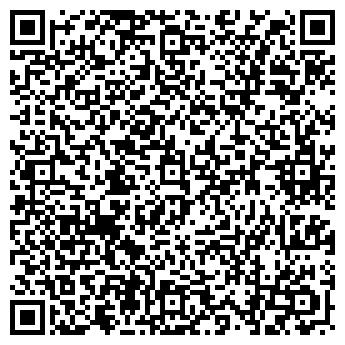 QR-код с контактной информацией организации Си Ви Ес Груп, ООО