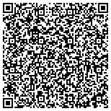 QR-код с контактной информацией организации Рекламное агентство Сок, ООО
