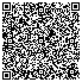 QR-код с контактной информацией организации Бии граф, ООО