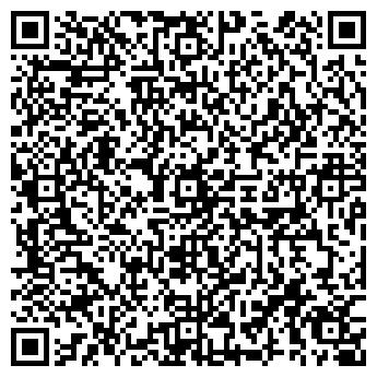 QR-код с контактной информацией организации Кактус РА, ООО
