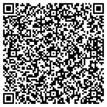 QR-код с контактной информацией организации АРТ-Дизайн, ООО