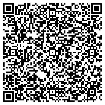 QR-код с контактной информацией организации Вланик, ООО