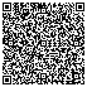 QR-код с контактной информацией организации Триал, ЧП