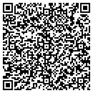 QR-код с контактной информацией организации ЮФИПАК, ООО