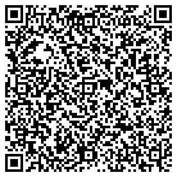 """QR-код с контактной информацией организации ООО """"Версаль"""""""
