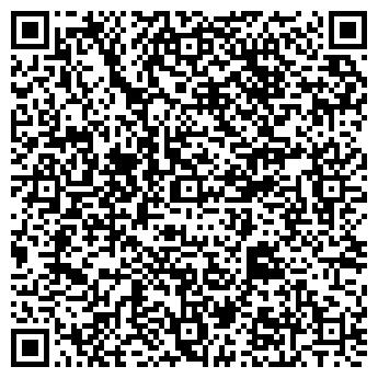 """QR-код с контактной информацией организации """"Век рекламы"""""""