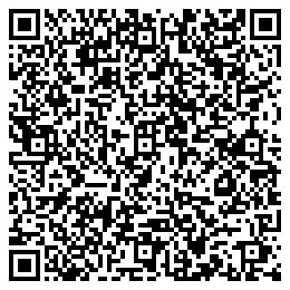 QR-код с контактной информацией организации Общество с ограниченной ответственностью ЛАРСЕН
