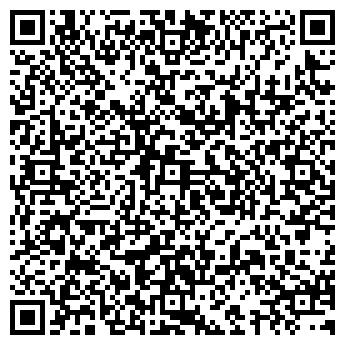 QR-код с контактной информацией организации Шелкотрафарет +