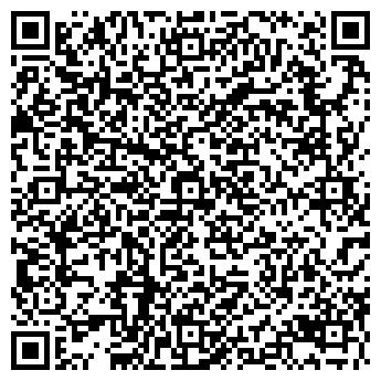 QR-код с контактной информацией организации Р.А. «Skill Win».