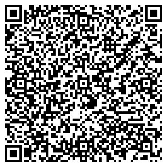 QR-код с контактной информацией организации ЦП «ФЕНИКС»