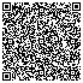 QR-код с контактной информацией организации Принт Онлайн