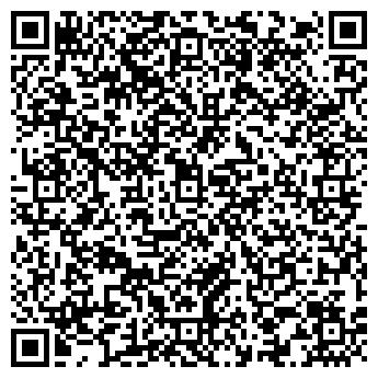 QR-код с контактной информацией организации Львівком