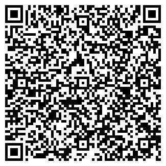 QR-код с контактной информацией организации Частное предприятие ЧП Ещенко