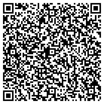 QR-код с контактной информацией организации Общество с ограниченной ответственностью ООО ПКФ ЛЮФ