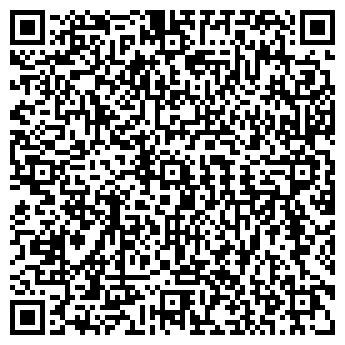 QR-код с контактной информацией организации Цифролаб