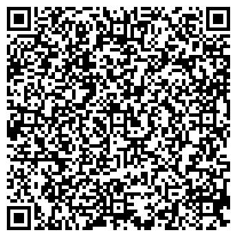 """QR-код с контактной информацией организации ПП """"Мэйджикпэйпер"""""""