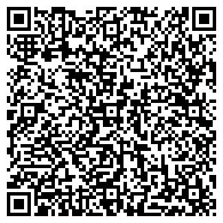QR-код с контактной информацией организации Vanterok