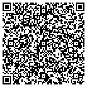 """QR-код с контактной информацией организации ООО """"БЕЛИКОМ"""""""
