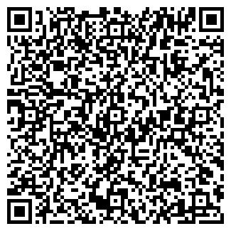 QR-код с контактной информацией организации Тридфото