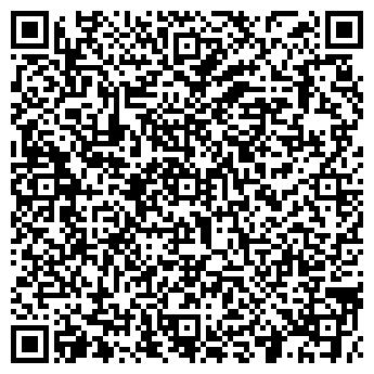 """QR-код с контактной информацией организации фотосалон """"Эксар"""""""