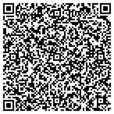 """QR-код с контактной информацией организации Фото салон """"Photo123"""""""