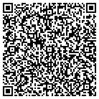 QR-код с контактной информацией организации Экспосервис, ЧП