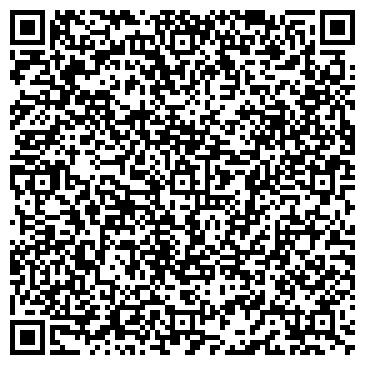 """QR-код с контактной информацией организации Компания """"Документ Копи ЦЕНТР"""""""