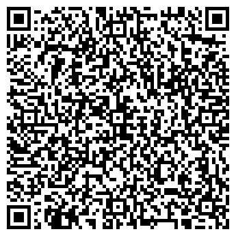 QR-код с контактной информацией организации Субъект предпринимательской деятельности студия «Сливки»